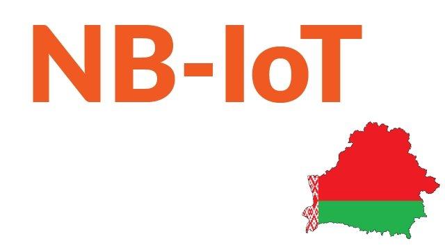IOT-Belarus